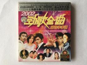 音乐CD光盘:2002劲歌金曲第四季季选