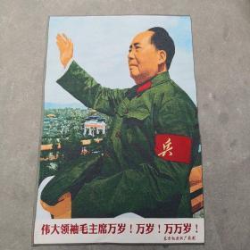 毛主席万岁文革刺绣织锦画丝织画红色收藏画