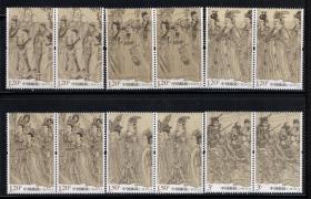 实图保真2011-25《八十七卷(局部)》特种邮票双联集邮收藏品