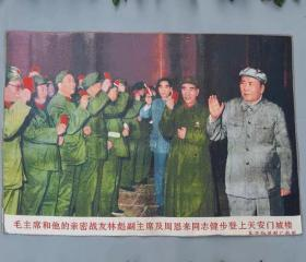 毛主席和林彪登上城楼文革刺绣织锦丝织画红色收藏