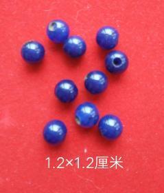 清代琉璃珠子10粒。