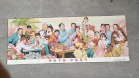 幸福万代毛主席文革刺绣织锦画丝织画红色收藏