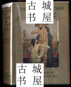 稀缺版《 荷马的奥德赛》 罗素·弗林特 的彩色版画插图,约1930年出版,