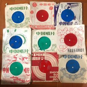塑料唱片(七十年代经典歌曲)电影马路天使插曲四季歌等