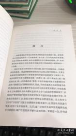 研究性学习:管理用书——研究性学习丛书