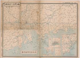 【复印件】广东香港明细地图(制图年代:1938年[民国];尺寸:125x91cm)