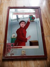 毛主席的革命文艺路线胜利万岁,革命现代京剧(红灯记)