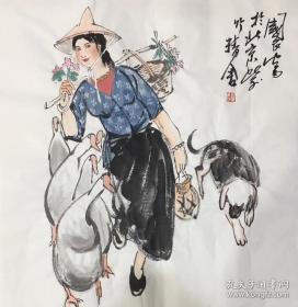 当代著名画家史国良人物画【牧鹅图】包手绘