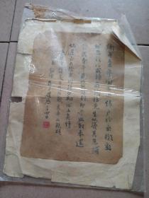 小书法一幅,不知何人作品,喜欢的来买,售出不退,来源地,朋友多年前从北京收回来的,袋里共两张,一张木板年画,刚才卖了。