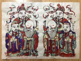 木版年画  福禄寿喜(39.5×54)cm  老版老画,植物颜料,色调古朴,印制精美,保存良好,品相自鉴。