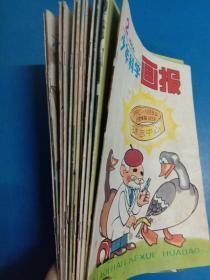 少年科学画报  1986.2-5、7-11、 1987.1.3.11  共12本   160412