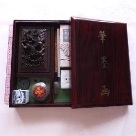 日本书画书法漆器套装毛笔墨砚水滴笔墨函套盒 N706