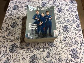 看天下2017年第1-4 6-1820-23 25-30 32-35期  32册合售 封面姚明 何炅 成龙等  做最好看的杂志