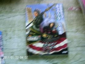 日文原版:  战国无双3