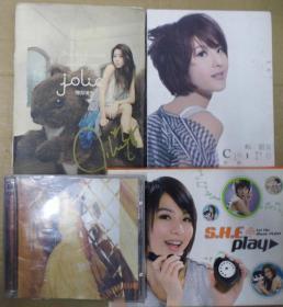 郭静 陈苑淇 SHE 彭羚  旧版 港版 原版 绝版 CD