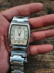 手表2567
