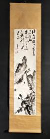 D787:回流手绘山水图立轴(日本回流.回流老画.老字画)