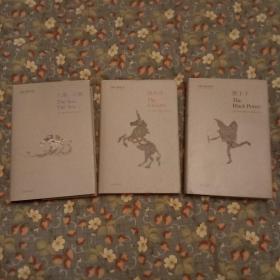艾丽丝·默多克作品三册 独角兽 黑王子 大海,大海