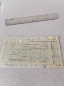 电报报费    50件以内商品收取一次运费。