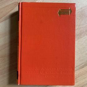 牛津现代高级英汉双解词典:简化汉字本