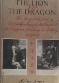 【精装英文原版】《马戛尔尼使团访华记》The Lion and the Dragon: The Story of the First British Embassy to the Court of the Emperor Qianlong in Peking 1792-1794