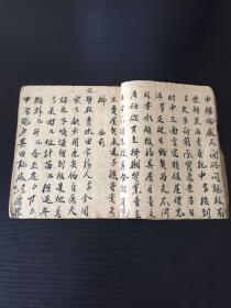 民国农村日用辞书类书契约手抄本