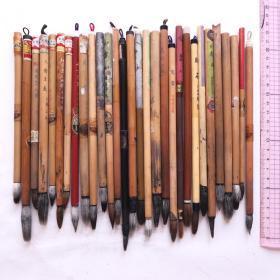 日本中国火炬牌文升堂等传统特选毛笔羊毫兼毫等二手30根N700