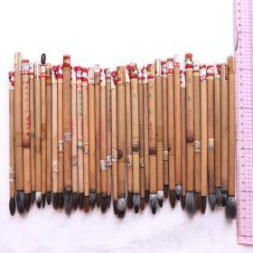 中国老牌火炬牌双喜牌等传统特选毛笔羊毫兼毫等二手36根N701
