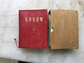 毛泽东选集 一卷本 (1967年改横排袖珍本)