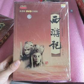 中国古典名著巨献:二十五集电视连续剧西游记(正版 全新未开封的)