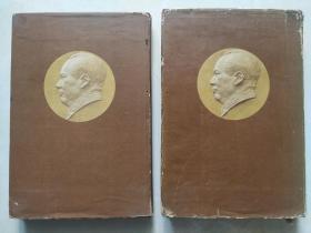 毛泽东选集 精装 大32开  1.2 、两 册