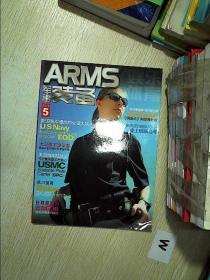 军事装备2010 5