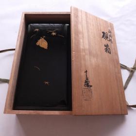 日本书画书法漆器套装毛笔墨砚朱泥木盒套装 N707