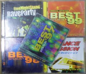 AVEXTRAX BEST 99 TRANCE MISSION ONE NIGHTSTANC BEST 98 2 BEST97  5套 旧版 港版 原版 绝版 CD