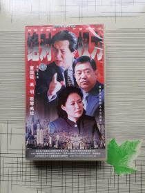 二十七集电视连续剧 绝对权力 VCD (27碟装)