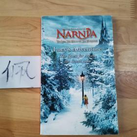 NARNIA Lucy's Adventure