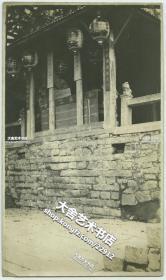 """民国福建厦门鹭江道""""和平码头大楼""""对面的虎头山上水涨上帝公庙,现在已经没有了,14.2X8.4厘米"""