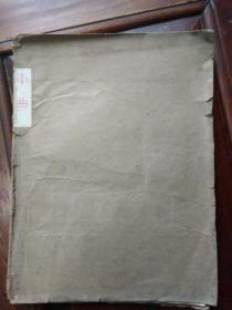 杨匡民八十年代在泉州学习有关南曲的资料一册(手稿,剪报,复印资料和陈威抄录,陈应时校对两页),包快递。