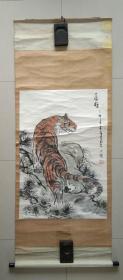浩然斋集书画之一百四十一:林散之弟子 著名书画家  张次绪 先生 精美国画《虎◆远瞩》