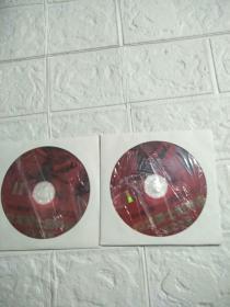 游戏光盘:  炎龙骑士团外传——风之纹章 (1、2)两张光盘