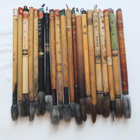 日本中国火炬牌等传统特选精选毛笔羊毫兼毫等二手毛笔20根N698