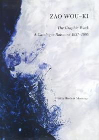 《赵无极版画集 1937-1995》(Zao Wou-Ki: The Graphic Works: A Catalogue Raisonné 1937-1995