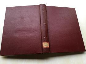 社会科学辑刊 双月刊 1986 1-6期 ( 精装合订本)