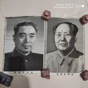 杭州织锦毛主席周总理黑白像