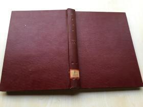 哲学研究 1986年7-12期(精装合订本)