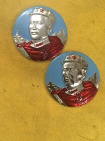 红军像章二枚6厘米