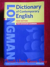 Longman Dictionary of Contemporary English for Advanced Learners(Fifth Edition)朗文当代高级英语辞典(第5版 英语原版 平装本)