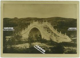 民国1939年北京海淀区玉泉山华藏塔和玉峰塔下的垂虹桥老照片, 虽然貌似横置于荒野湿地,但气度不凡,一看就是皇家的桥梁风范。玉泉垂虹,古代北京八景之一。18.2X13.1厘米
