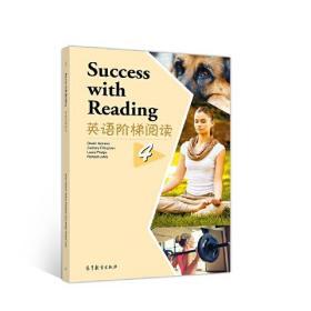 英语阶梯阅读4