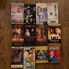 电视剧 DVD